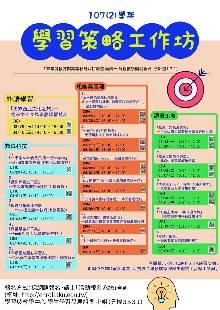 活動海報-16