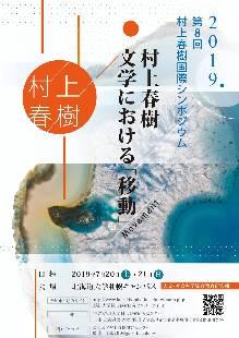 活動海報-15