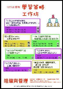活動海報-10