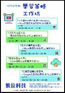 活動海報-14