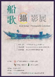 活動海報-19