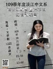 活動海報-11