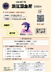 活動海報-3